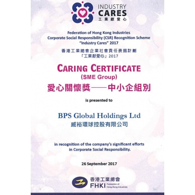 Caring Certificate of FHKI's Industry Cares CSR Scheme 2017